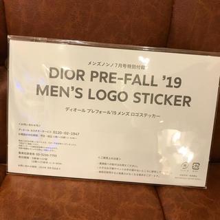 ディオール(Dior)のメンズノンノ7月号特別付録 ディオールロゴステッカー(その他)