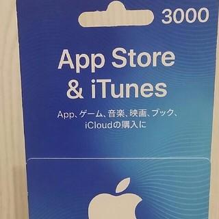 アップル(Apple)のituneカード3,000円(その他)