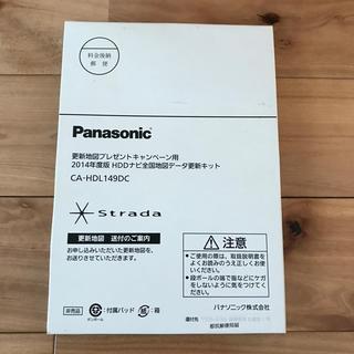 パナソニック(Panasonic)のパナソニックナビ 地図更新ディスク(カーナビ/カーテレビ)