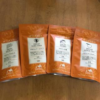ルピシア(LUPICIA)のルピシア デカフェ ティーパック 4種類(茶)