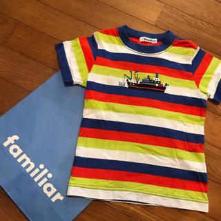 familiar - 🚢1度のみ着用 ファミリア  Tシャツ 110