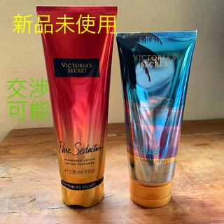 ヴィクトリアズシークレット(Victoria's Secret)の新品未使用✨ヴィクトリアシークレット 2本SETボディクリーム(ボディクリーム)