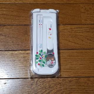 ファミリア(familiar)のフォーク・箸セット ファミリア(弁当用品)
