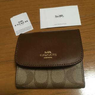 0cc40c70833873 コーチ(COACH) シグネチャー 折り財布(メンズ)(ブラウン/茶色系)の通販 ...