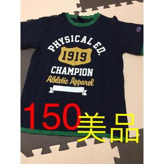 Champion - 美品 チャンピオン150