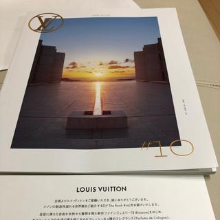 ルイヴィトン(LOUIS VUITTON)のルイヴィトン カタログ#10(その他)