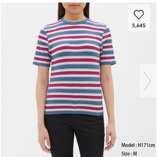 ジーユー(GU)のジーユー GU マルチボーダーT Tシャツ 半袖 マルチボーダー ボーダー (Tシャツ(半袖/袖なし))