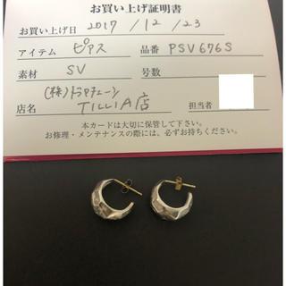 カオル(KAORU)のKAORU アトリエカオル Twinkling ピアス シルバー925 K18(ピアス)