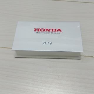 ホンダ(ホンダ)の2019年 本田技研工業 株主総会 記念品(その他)