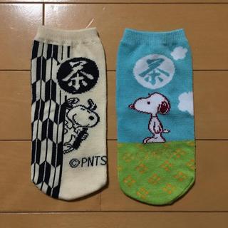 SNOOPY - ☆スヌーピー☆ペットボトルカバー