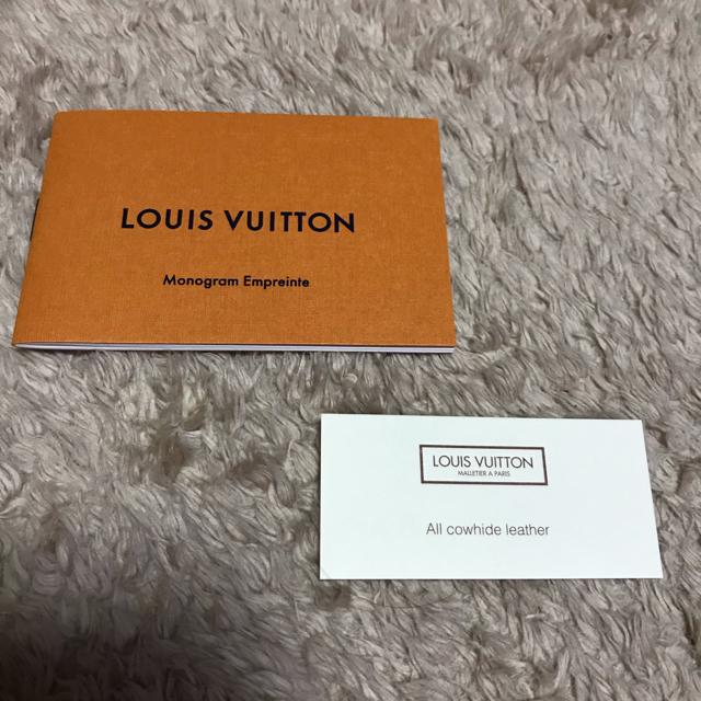 LOUIS VUITTON(ルイヴィトン)のルイヴィトン 名刺入れ レディースのファッション小物(名刺入れ/定期入れ)の商品写真