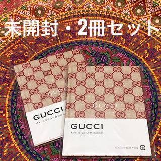 グッチ(Gucci)のGUCCI マイ スクラップブック BAILA 2018年6月号 付録 ノート(ノート/メモ帳/ふせん)