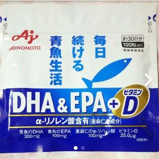味の素 -   味の素 DHA EPA + D