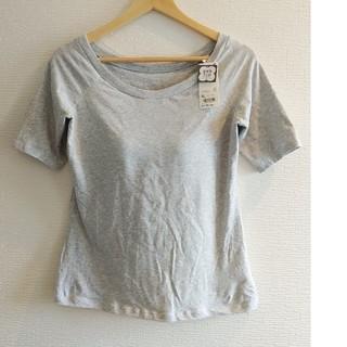 ユニクロ(UNIQLO)の新品 XL ユニクロ ブラトップ UNIQLO Tシャツ グレー トップス(Tシャツ(半袖/袖なし))