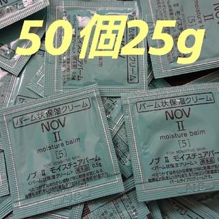 ノブ(NOV)のノブⅡ モイスチュアバーム(サンプル/トライアルキット)