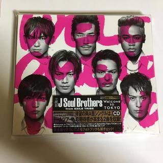サンダイメジェイソウルブラザーズ(三代目 J Soul Brothers)のWelcome to TOKYO(ポップス/ロック(邦楽))