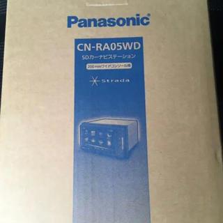 パナソニック(Panasonic)のPanasonicカーナビ  RA05WD(その他)