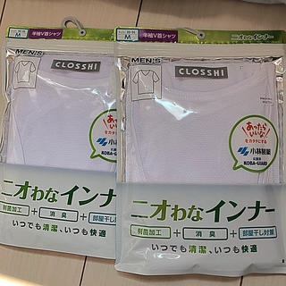 シマムラ(しまむら)のにおわなインナー M 2点セット(Tシャツ/カットソー(半袖/袖なし))