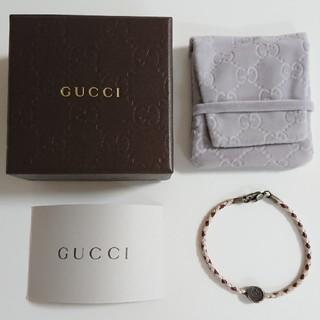 グッチ(Gucci)のグッチ チャリティーブレスレット(ブレスレット/バングル)
