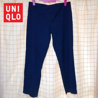 ユニクロ(UNIQLO)のユニクロ アンクル パンツ(カジュアルパンツ)