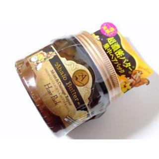 アハロバター(Ahalo Butter)のAhalo butter(アハロバター)リッチモイスト 集中ヘアパック(ヘアパック/ヘアマスク)