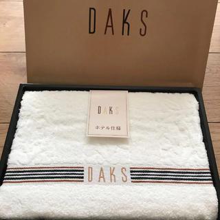 DAKS - ダックス バスタオル