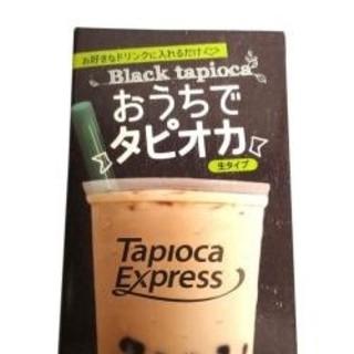 KALDI - おうちでタピオカ×4箱