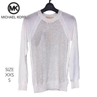 マイケルコース(Michael Kors)の【新品】MICHAEL KORS マイケルコース スパンコール/ニットセーター(ニット/セーター)