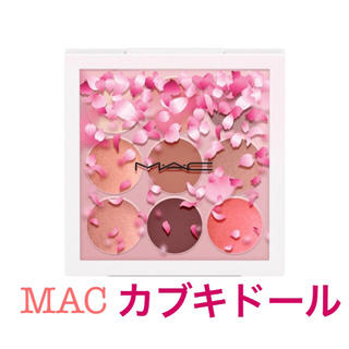 MAC - 【新品】 MAC スモールアイシャドウ カブキドール kabuki doll