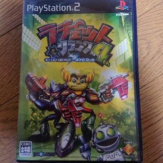 プレイステーション2(PlayStation2)のPS2 ラチェットクランク4(家庭用ゲームソフト)