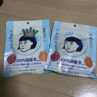 イシザワケンキュウジョ(石澤研究所)の毛穴撫子 お米のマスク(パック / フェイスマスク)