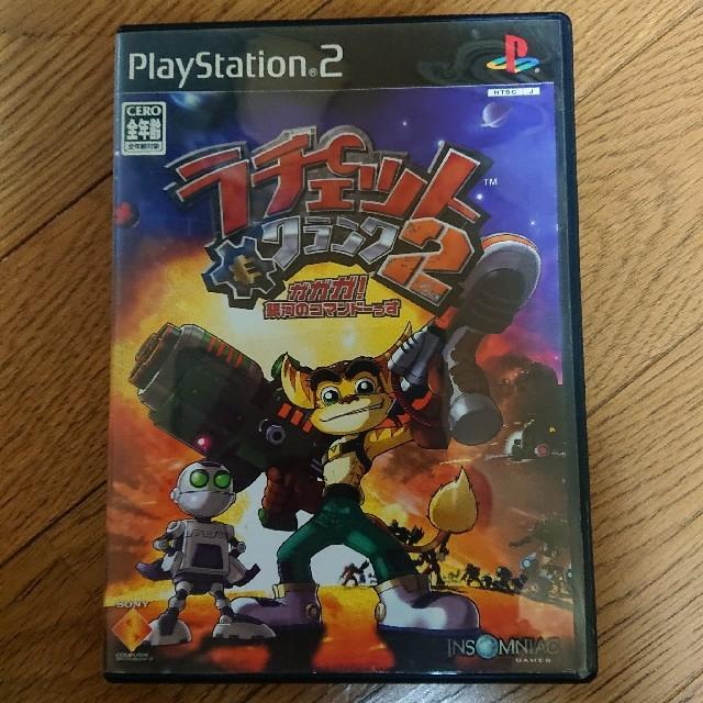 PlayStation2(プレイステーション2)のPS2 ラチェットクランク2 エンタメ/ホビーのテレビゲーム(家庭用ゲームソフト)の商品写真