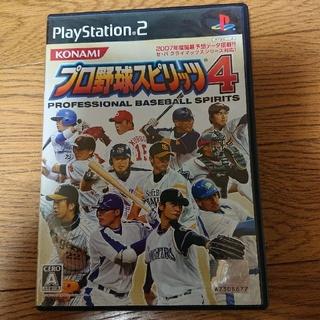 プレイステーション2(PlayStation2)のPS2 プロ野球スピリッツ4(家庭用ゲームソフト)
