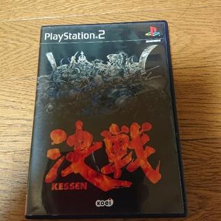 プレイステーション2(PlayStation2)のPS2 決戦(家庭用ゲームソフト)