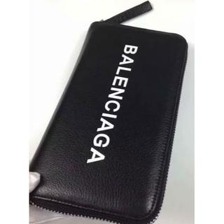 Balenciaga - バレンシアガ ジップアラウンドウォレットブラック 長財布