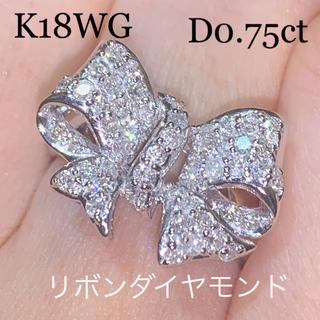 K18WG リボンデザインパヴェダイヤモンドリング D0.75c 12号