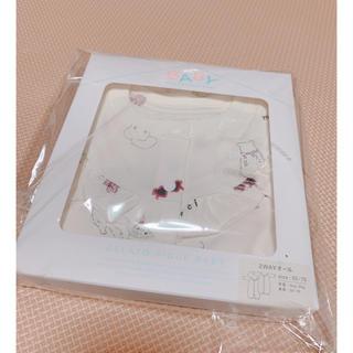 ジェラートピケ(gelato pique)のお値下げ ジェラートピケ 新生児 2WAYオール(カバーオール)