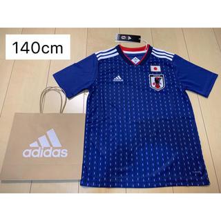 アディダス(adidas)の即日発送 【 新品タグ付き 140cm FIFAワールドカップ ユニフォーム 】(ウェア)