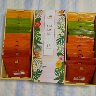 LUPICIA - 送料込 ルピシア 人気のお茶 ティーバッグセット15種入×2セット