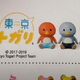 MEDICOM TOY - 東京トガリ ガチャガチャ