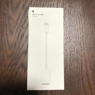 アップル(Apple)のUSB-C to USB アダプター(PC周辺機器)