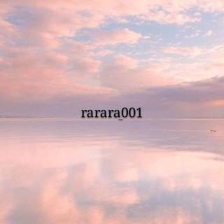 rarara001専用の