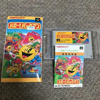 スーパーファミコン - 【送料無料】スーパーファミコンソフト ハロー!パックマン