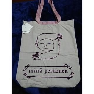 ミナペルホネン(mina perhonen)のミナペルホネン トートバッグ(トートバッグ)