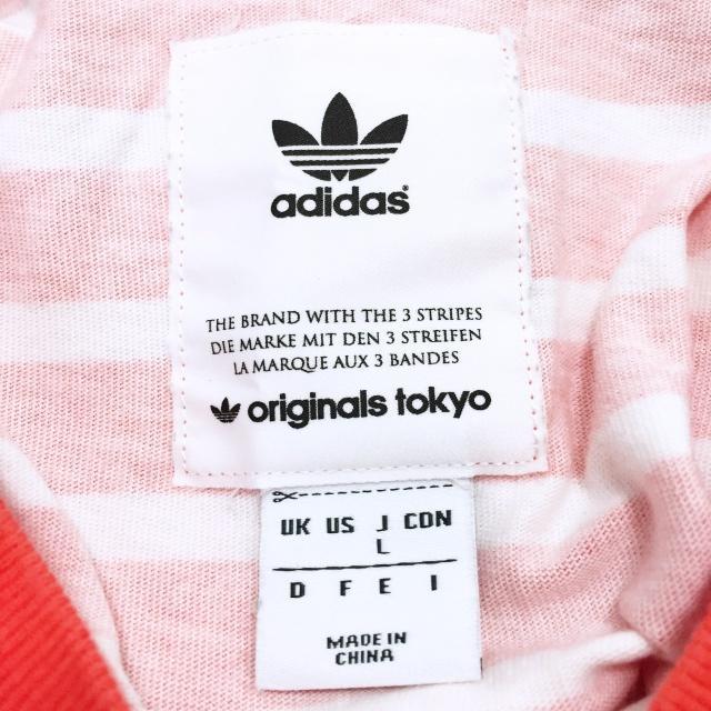 adidas(アディダス)のadidas originals アディダス オリジナルス ボーダー Tシャツ  メンズのトップス(Tシャツ/カットソー(半袖/袖なし))の商品写真