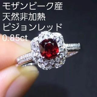 モザンビーク産♡ピジョンレッドルビィリング(リング(指輪))