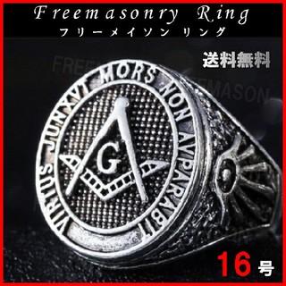 ♠フリーメイソンリング 秘密結社 メンズリング イルミナティFREE MASON(リング(指輪))