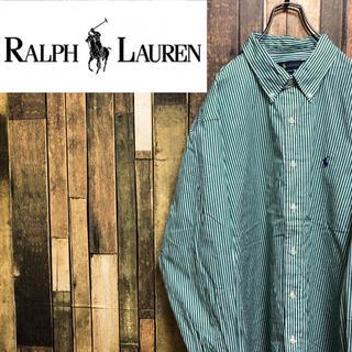 Ralph Lauren - 【激レア】ラルフローレン☆ワンポイント刺繍ロゴ入りストライプビッグシャツ
