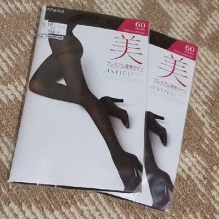 アツギ(Atsugi)のATSUGI    タイツ    チョコレート  60デニール(タイツ/ストッキング)