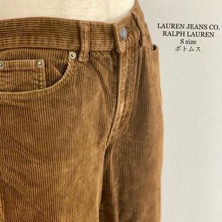 ポロラルフローレン(POLO RALPH LAUREN)のラルフローレン RalphLauren コーデュロイ パンツ 4 レディース(デニム/ジーンズ)